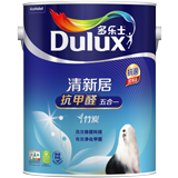 多乐士清新居竹炭抗菌抗甲醛净味5合1墙面漆