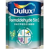多樂士「淨味抗甲醛5合1」牆面漆