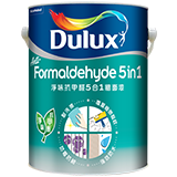 Dulux Odourless Anti-formaldehyde 5in1