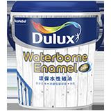Dulux Waterborne Enamel (Gloss)
