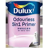Dulux Odourless 5in1 Primer