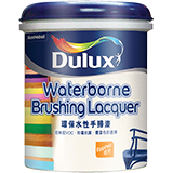 Dulux Waterborne Brushing Lacquer (Eggshell)