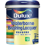 Dulux Waterborne Brushing Lacquer (Gloss)
