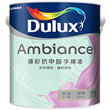 Dulux Ambiance Anti-formaldehyde Opaque Brushing Lacquer