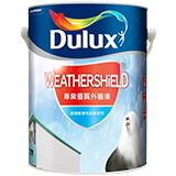 Dulux Weathershield Exterior Wall Finish