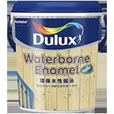 Dulux Waterborne Enamel (Eggshell)