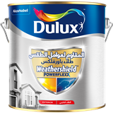 Weathershield Powerflexx