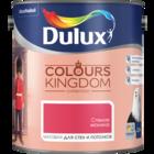 Краска Dulux Colours of Kingdom