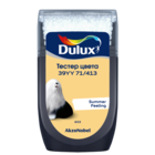 Dulux Тестер цвета