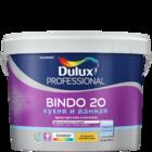 Полуматовая краска для стен и потолков Dulux Bindo 20
