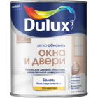 Dulux Легко Обновить - Окна и двери