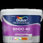 Полуглянцевая краска для стен и потолков Dulux Bindo 40