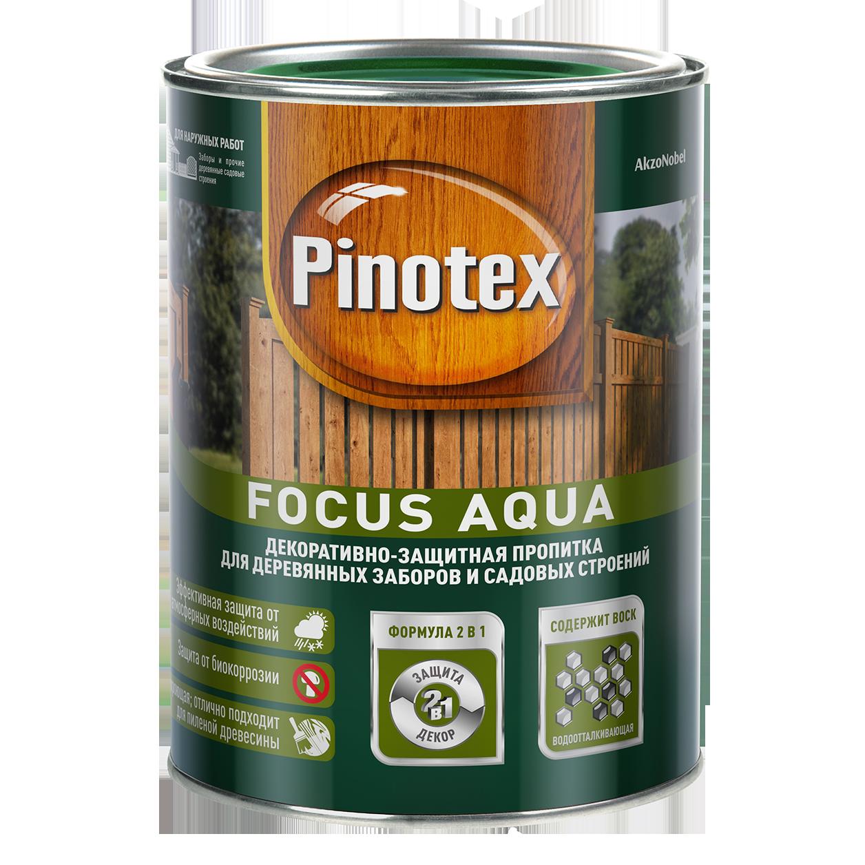 Pinotex Focus Aqua